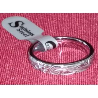 ハワイアンジュエリーステンレスリング スチールシルバー17号(リング(指輪))