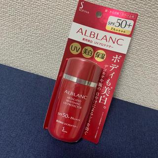 SOFINA - ソフィーナ アルブラン 薬用美白 UVプロテクター 60ml