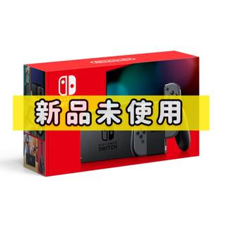 Nintendo Switch - Nintendo Switch 本体★任天堂スイッチ新型 グレー 新品 未使用