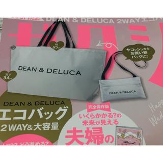 DEAN & DELUCA - ゼクシィ11月号  付録 DEAN&DELUCA ディーン&デルーカ エコバッグ