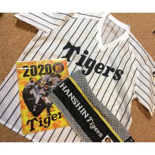 阪神タイガース - 阪神タイガース 入場者限定グッツ  10月限定価格