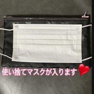 キスマイフットツー(Kis-My-Ft2)のキスマイ マスクポーチ ピンク 藤ヶ谷くん(アイドルグッズ)