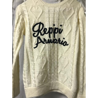 レピピアルマリオ(repipi armario)のレピピアルマリオ repipi armario ニット セーター ホワイト S(ニット/セーター)