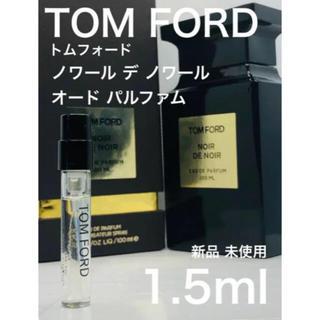 トムフォード(TOM FORD)の[t-no]TOMFORD トムフォード ノワール デ ノワール  1.5ml(ユニセックス)