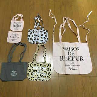 メゾンドリーファー(Maison de Reefur)のメゾンドリーファー6枚セット(トートバッグ)