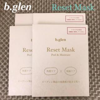ビーグレン(b.glen)のビーグレン リセットマスクセット 4枚(b.glen)(パック/フェイスマスク)