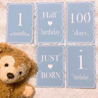 マンスリーカード 月齢カード 誕生日 水色 男の子