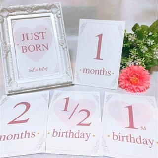マンスリーカード 月齢カード 誕生日 ピンク 女の子