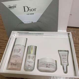 クリスチャンディオール(Christian Dior)のアイクリーム(アイケア/アイクリーム)