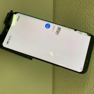 サムスン(SAMSUNG)のSIMフリー Galaxy S8+ 画面背面割れジャンク SC-03J(スマートフォン本体)