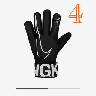 NIKE - ナイキNIKEサッカーキーパーグローブジュニアマッチゴールキーパーグローブ4号