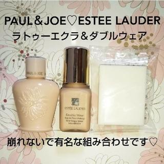 Estee Lauder - ESTEE LAUDER♡PAUL&JOE