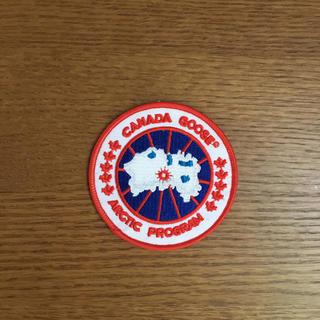 カナダグース(CANADA GOOSE)のCANADA GOOSE  ワッペン(ステッカー)