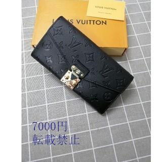 LOUIS VUITTON - ♥美品人気商品/国内発送/送料込み♥ ルイヴィトン  財布|小銭入れ