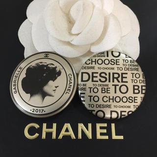 シャネル(CHANEL)のCHANEL ガブリエル 缶バッジ(バッジ/ピンバッジ)