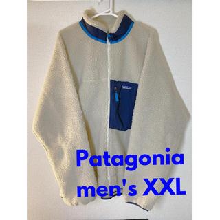 patagonia - 【即日発送】 patagonia レトロX ナチュラル XXLサイズ