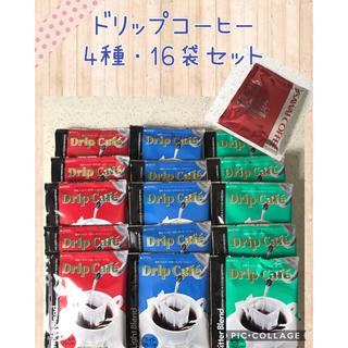 澤井珈琲 ドリップコーヒー 4種・16袋 ✨感謝オマケ付き開催中❗️