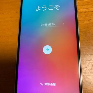 エルジーエレクトロニクス(LG Electronics)の【美品】docomo LG style[L-03K]※SIMロック解除済み(スマートフォン本体)