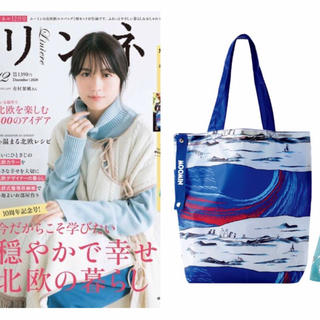 宝島社 - リンネル 12月号雑誌 付録 ムーミン エコバッグ 1点