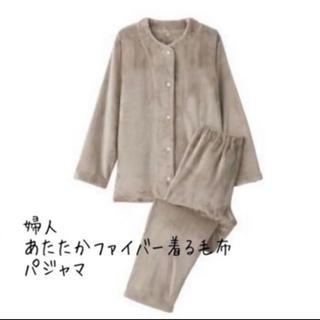 MUJI (無印良品) - 美品 未使用 無印良品 あたたかファイバー着る毛布