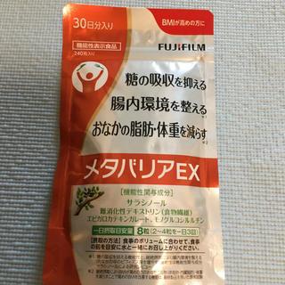 富士フイルム - メタバリアEX