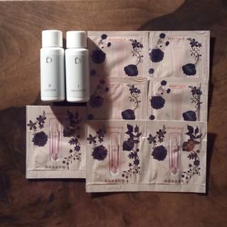ベネフィーク(BENEFIQUE)の資生堂 ベネフィーク 洗顔 化粧水 乳液 美容液 サンプル(サンプル/トライアルキット)