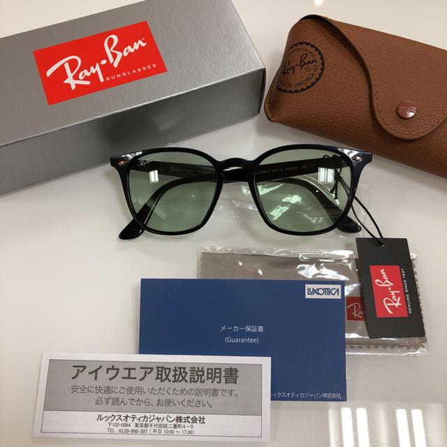 Ray-Ban(レイバン)のレイバン RB4258F 601/2 Ray-Ban RB4258 サングラス メンズのファッション小物(サングラス/メガネ)の商品写真