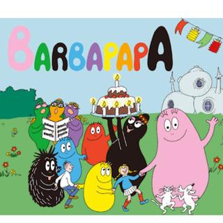 BARBAPAPA バーバパパのバネくちポーチ新品 未使用 未開封