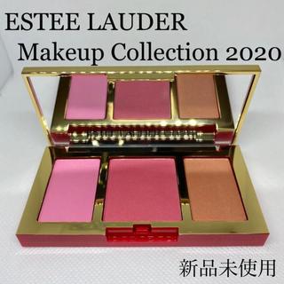 Estee Lauder - エスティローダー クリスマスコフレ 2020 チーク