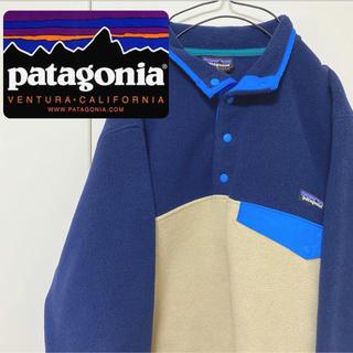 patagonia - 「激レア」 Patagonia シンチラ 2色  青色 白色