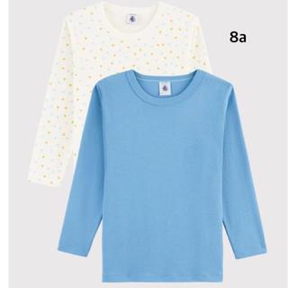 PETIT BATEAU - プチバトー 20AW カラー&プリント長袖Tシャツ2枚組 8a