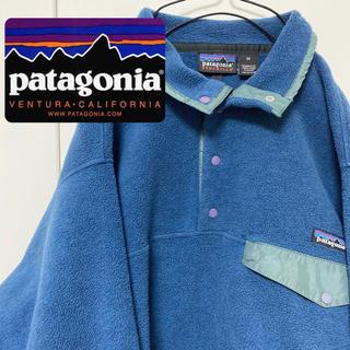 patagonia - 「激レア」 Patagonia シンチラ 美品 青色