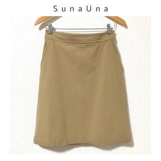 SunaUna - 【美品】SunaUna〈スーナウーナ〉ソフトジャージ素材 台形スカート
