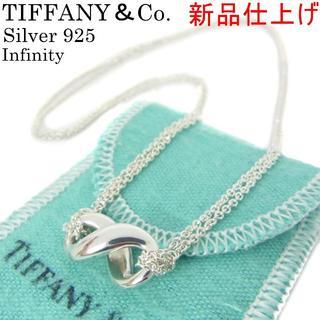 Tiffany & Co. - ティファニー 新品仕上げ シルバー 925 2連 チェーン ネックレス