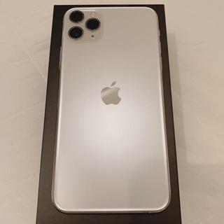 Apple - 美品 iPhone 11Pro Max ガラスフィルム付き SIMフリー 本体