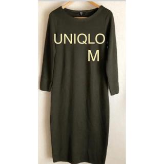 UNIQLO - 【UNIQLO】カーキ ロング ニットワンピース M