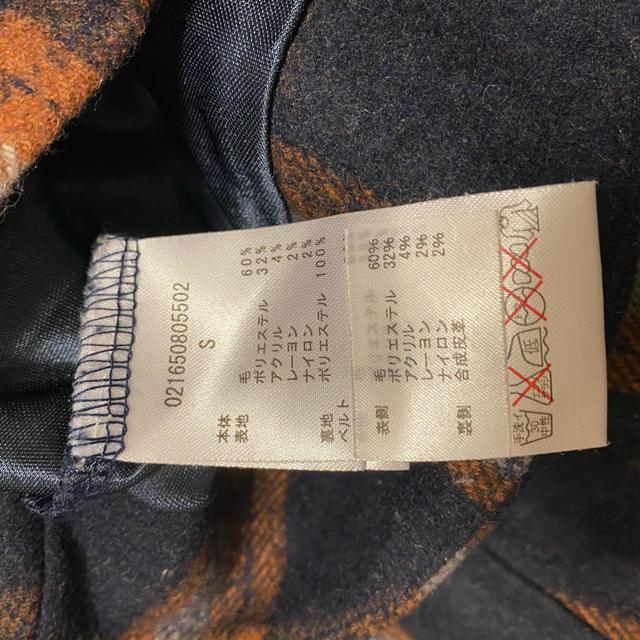 dazzlin(ダズリン)のdazzlin ダズリン ミニスカート スカート ベルト付き レディースのスカート(ミニスカート)の商品写真
