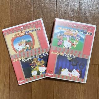 ハローキティ - 【2枚セット】キティちゃんアニメDVD