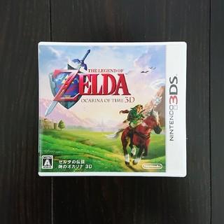 ニンテンドウ(任天堂)のゼルダの伝説 時のオカリナ 3DS(携帯用ゲームソフト)