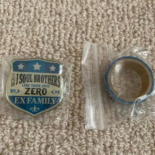 三代目 J Soul Brothers - 三代目 JSB  ZERO ファミリー入会特典ピンバッジ&マスキングテープ