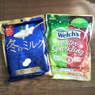 アサヒ - 飴  2袋セット