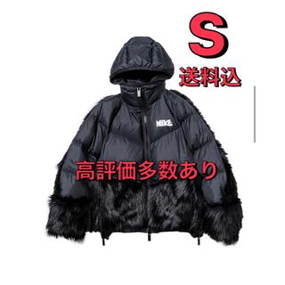 サカイ(sacai)のNIKE SACAI Women's Parka ダウン パーカー S (ダウンジャケット)