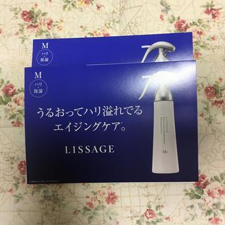 リサージ(LISSAGE)のLISSAGE エイジングケア お試しセット(サンプル/トライアルキット)