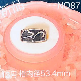 ブラックハートリング No87(リング(指輪))