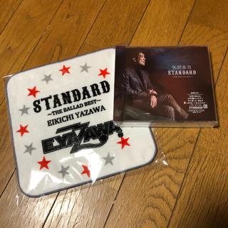 矢沢永吉 standard CD未使用 特典ハンドタオル付き