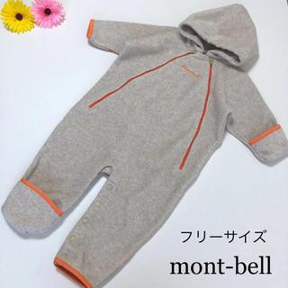 モンベル(mont bell)のモンベル mont-bell クリマプラス カバーオール アウター (カバーオール)