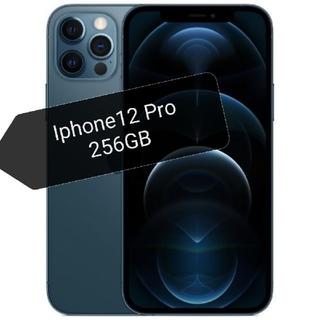 iPhone - 新品未開封 iPhone 12 Pro  256GB SIMフリー