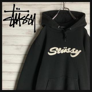 STUSSY - 【希少パイルロゴ】ステューシー☆ビッグロゴ入りパーカー 人気カラー 定番 美品