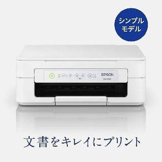 EPSON - 新品未開封 エプソンEW-052A