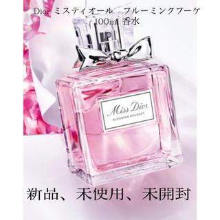 Christian Dior - Dior ミスディオール ブルーミングブーケ 100ml 香水